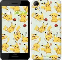 "Чохол на HTC Desire 728G pokemon Pikachu go ""3769u-145"""