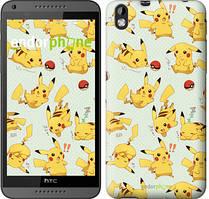 "Чохол на HTC Desire 816 pokemon Pikachu go ""3769u-169"""