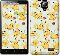 "Чехол на Lenovo A536 Pikachu pokemon go ""3769c-149"""
