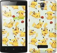 "Чехол на Lenovo A2010 Pikachu pokemon go ""3769c-216"""