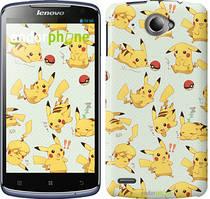 "Чохол на Lenovo S920 pokemon Pikachu go ""3769c-53"""