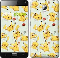 "Чехол на Lenovo Vibe P1 Pikachu pokemon go ""3769u-152"""