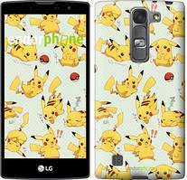"Чохол на LG G4s H734 pokemon Pikachu go ""3769c-389"""
