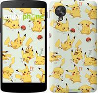 "Чехол на LG Nexus 5 Pikachu pokemon go ""3769c-57"""