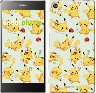 """Чохол на Sony Xperia Z5 pokemon Pikachu go """"3769u-274"""""""