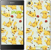 """Чехол на Sony Xperia Z5 Pikachu pokemon go """"3769u-274"""""""