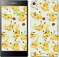 """Чохол на Sony Xperia Z5 Premium pokemon Pikachu go """"3769u-345"""""""