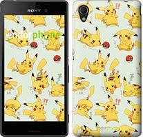 "Чохол на Sony Xperia C4 pokemon Pikachu go ""3769u-295"""