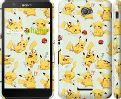"Чохол на Sony Xperia E4 Dual pokemon Pikachu go ""3769c-87"""