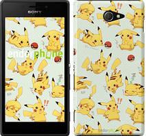 "Чохол на Sony Xperia M2 D2305 pokemon Pikachu go ""3769c-60"""