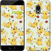 "Чохол на Meizu Pro 6 pokemon Pikachu go ""3769u-293"""