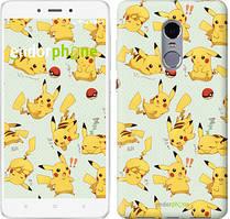 "Чохол на Xiaomi Redmi Note 4 pokemon Pikachu go ""3769c-352"""