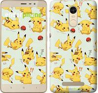 "Чехол на Xiaomi Mi 5s Plus Pikachu pokemon go ""3769c-396"""