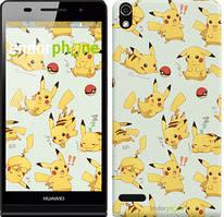 "Чохол на Huawei Ascend P6 pokemon Pikachu go ""3769c-39"""