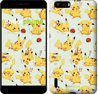 "Чохол на Huawei P9 pokemon Pikachu go ""3769u-347"""