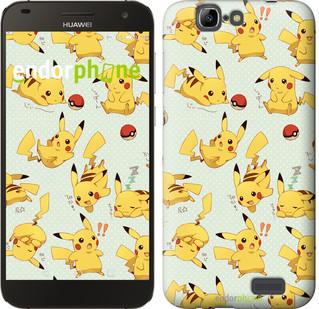 "Чохол на Huawei Ascend G7 pokemon Pikachu go ""3769u-147"""