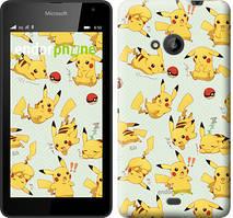 "Чохол на Microsoft Lumia 640 pokemon Pikachu go ""3769c-273"""