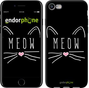 "Чехол на iPhone 7 Kitty ""3677c-336"""