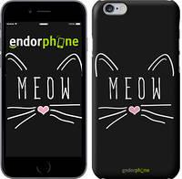 """Чехол на iPhone 6s Plus Kitty """"3677c-91"""""""