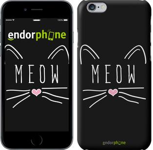 "Чохол на iPhone 6s Kitty ""3677c-90"""