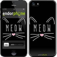 "Чохол на iPhone SE Kitty ""3677c-214"""