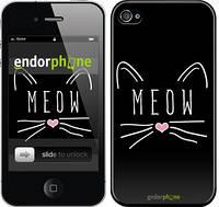 "Чохол на iPhone 4s Kitty ""3677c-12"""