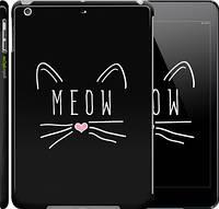 "Чехол на iPad 5 (Air) Kitty ""3677c-26"""