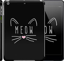 "Чохол на iPad 5 (Air) Kitty ""3677c-26"""