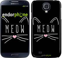 "Чохол на Samsung Galaxy S4 i9500 Kitty ""3677c-13"""