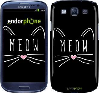 "Чохол на Samsung Galaxy S3 i9300 Kitty ""3677c-11"""
