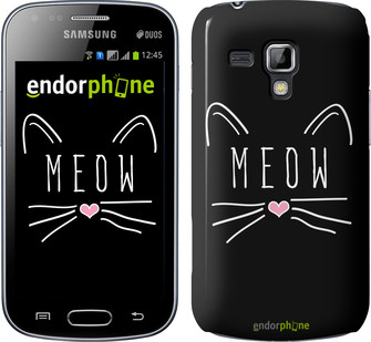 "Чохол Samsung Galaxy S Duos s7562 zka Kitty ""3677c-84"""