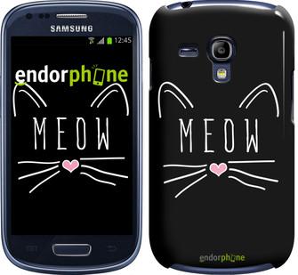 "Чехол на Samsung Galaxy S3 mini Kitty ""3677c-31"""