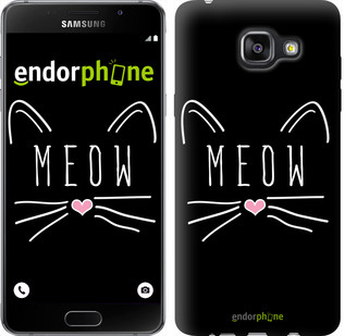 "Чохол на Samsung Galaxy A5 (2016) A510F Kitty ""3677c-158"""