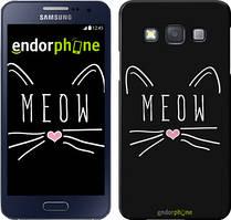 "Чохол на Samsung Galaxy A3 A300H Kitty ""3677c-72"""