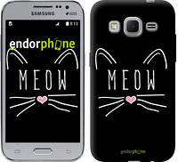 "Чехол на Samsung Galaxy Core Prime VE G361H Kitty ""3677c-211"""