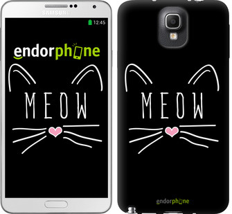 "Чохол на Samsung Galaxy Note 3 N9000 Kitty ""3677c-29"""