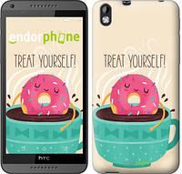 "Чехол на HTC Desire 816 Treat Yourself ""2687u-169"""