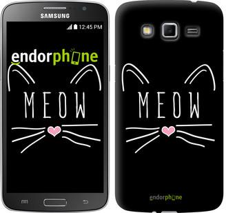 "Чехол на Samsung Galaxy Grand 2 G7102 Kitty ""3677c-41"""