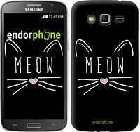 "Чохол на Samsung Galaxy Grand 2 G7102 Kitty ""3677c-41"""