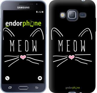 "Чехол на Samsung Galaxy J3 Duos (2016) J320H Kitty ""3677c-265"""