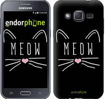 "Чехол на Samsung Galaxy J2 J200H Kitty ""3677c-190"""