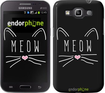 "Чохол на Samsung Galaxy Win i8552 Kitty ""3677c-51"""