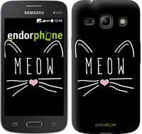 "Чохол на Samsung Galaxy Star Advance G350E Kitty ""3677u-210"""