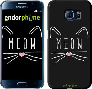 "Чохол на Samsung Galaxy Star Plus S7262 Kitty ""3677u-360"""