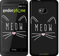 "Чохол на HTC One M7 Kitty ""3677c-36"""