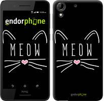 "Чохол на HTC Desire 728G Kitty ""3677u-145"""