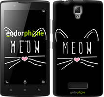 """Чохол на Lenovo A2010 Kitty """"3677c-216"""""""
