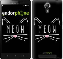 "Чохол на Lenovo Vibe C2 Kitty ""3677c-397"""