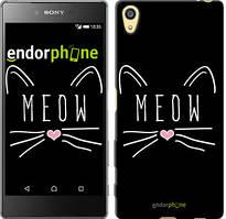 "Чехол на Sony Xperia Z5 Kitty ""3677u-274"""