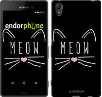 """Чохол на Sony Xperia XA Kitty """"3677c-399"""""""